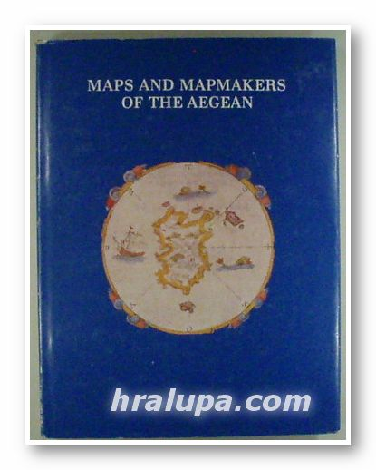 MAPS AND MAPMAKERS OF THE AEGEAN, VASILIS SPHYROERAS, ANNA AVRAMEA, SPYROS ASDRAHAS, Athens 1985 г.