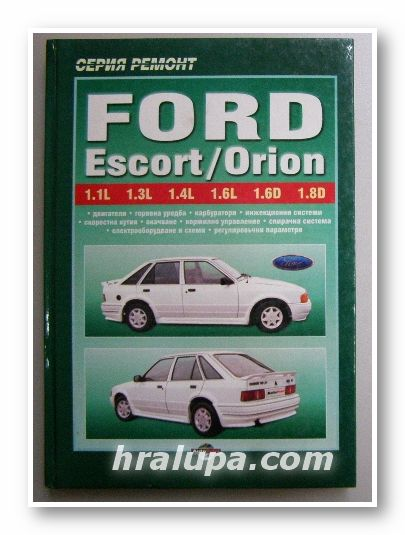 FORD ESCORT/ORION, AUTOPOINT